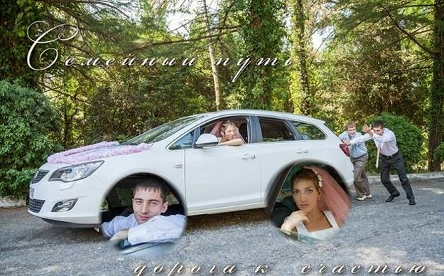 hilarious weddings