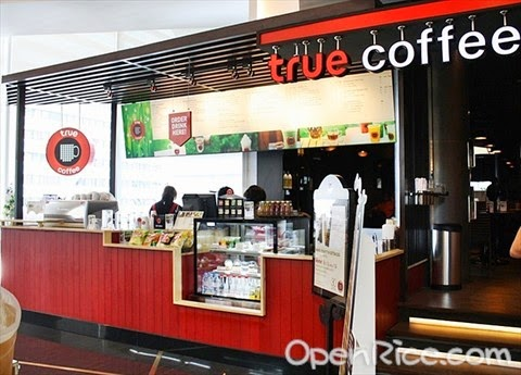 งานpart time ร้านกาแฟ True Coffee รับสมัครงานจำนวนมาก
