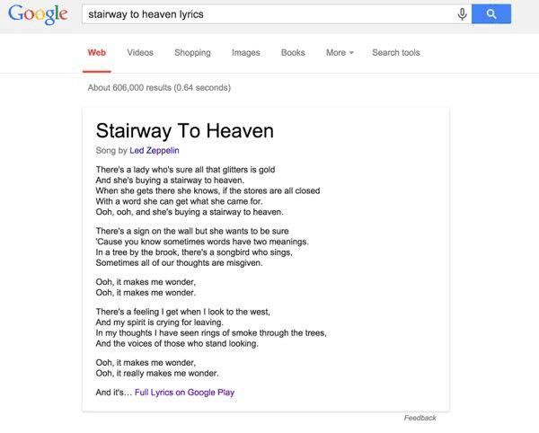 جوجل تضيف خاصية جديدة لمحركها للبحث