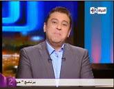 برنامج مصر الجديدة مع معتز الدمرداش حلقة يوم  الأربعاء 17-9-2014