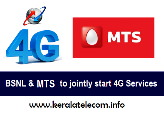 bsnl-in-discussions-with-mts-to-offer-4g-services-across-india