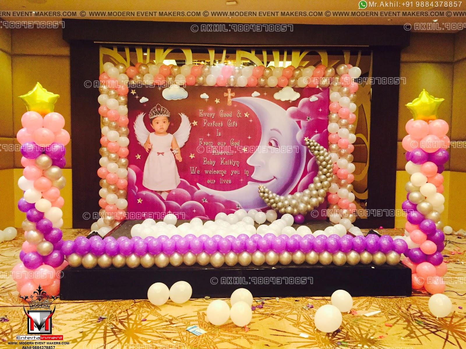 Princess Balloon Decoration