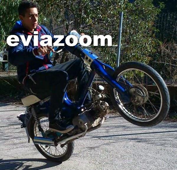 Εύβοια: Αυτό είναι το 17χρονο παλικάρι που σκοτώθηκε σε τροχαίο στην Αγία Άννα! (ΦΩΤΟ)