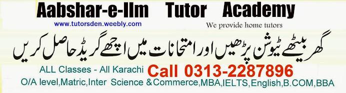 karachi, commerce tutoring, commerce teacher, commerce tuition center, commerce tuition, icom tutor