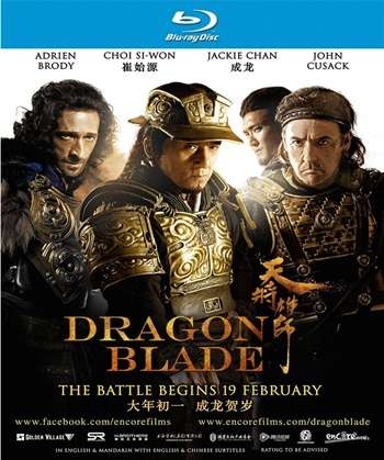 Dragon Blade 1080p