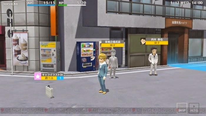 [ Info-Anime ] Game PS Vita Durarara Relay Tayangkan Iklan Baru Dan Sedikit Jelaskan Sistem