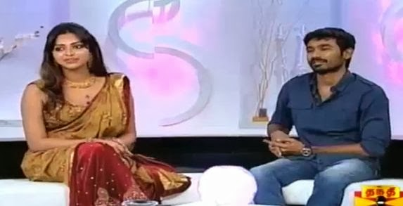 Natpudan Apsara- Thanthi Tv – Special Program 04-01-2014 Dhanush And Amala Paul,Simbu,Simbu And Priya Anand,Sivakarthikeyan And RamyaKrishnan