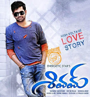 Shivam Telugu Movie Posters