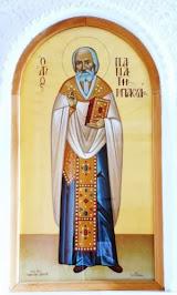 Άγιος Παναγής Μπασιάς
