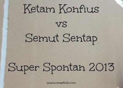 Ketam Konfius vs Semut Sentap | Super Spontan 2013