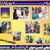 ضلع خوشاب کی خبریں(8جنوری)