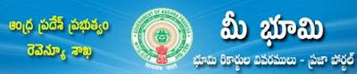 land pahani records in andhra pradesh