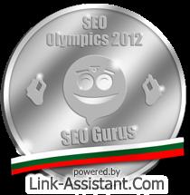 Сребърен медал от SEO състезание за България
