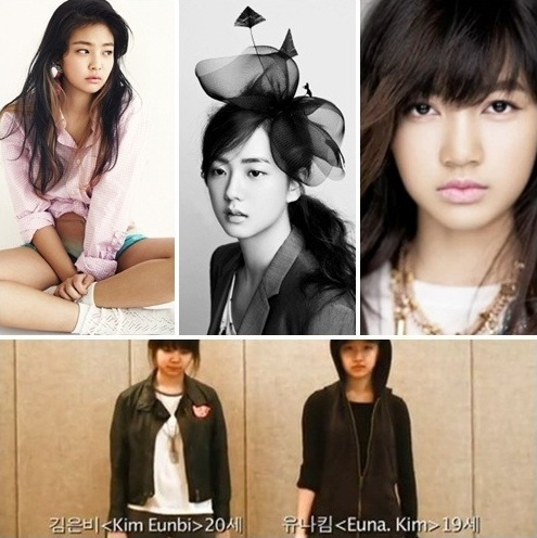 New Girl Group of YG Entertainment