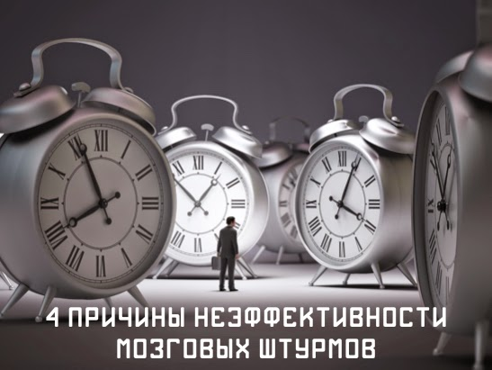 seks-poterya-vremeni