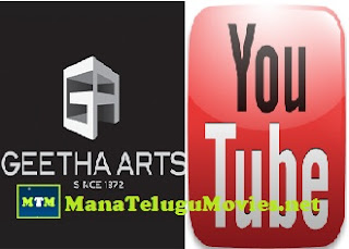 Official Geetha Arts Youtube Movies