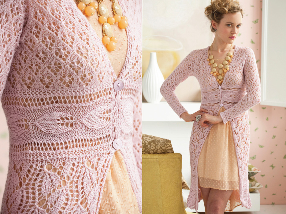 Вязанная Одежда Для Женщин