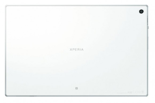 Sony Xperia Tablet Z (3)