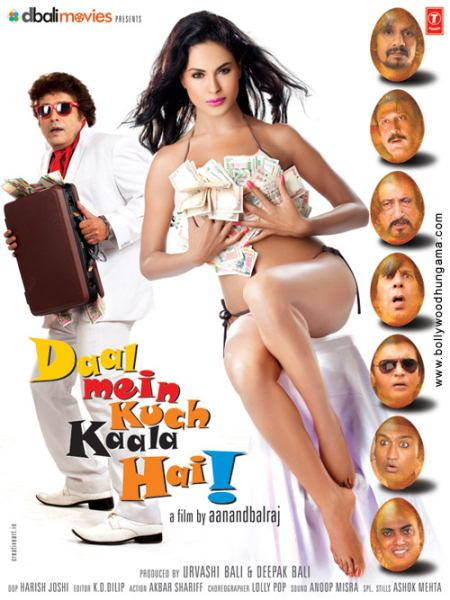 Daal+Mein+Kuch+Kaala+Hai%21+%282012%29+DvDScr+475MB