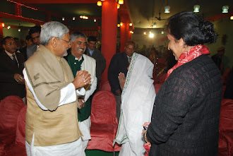 My Grandmother with CM of Bihar