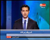 برنامج الحياة الآن مع شريف بركات حلقة الثلاثاء 21-10-2014