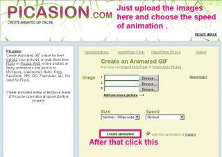 GIF изображения