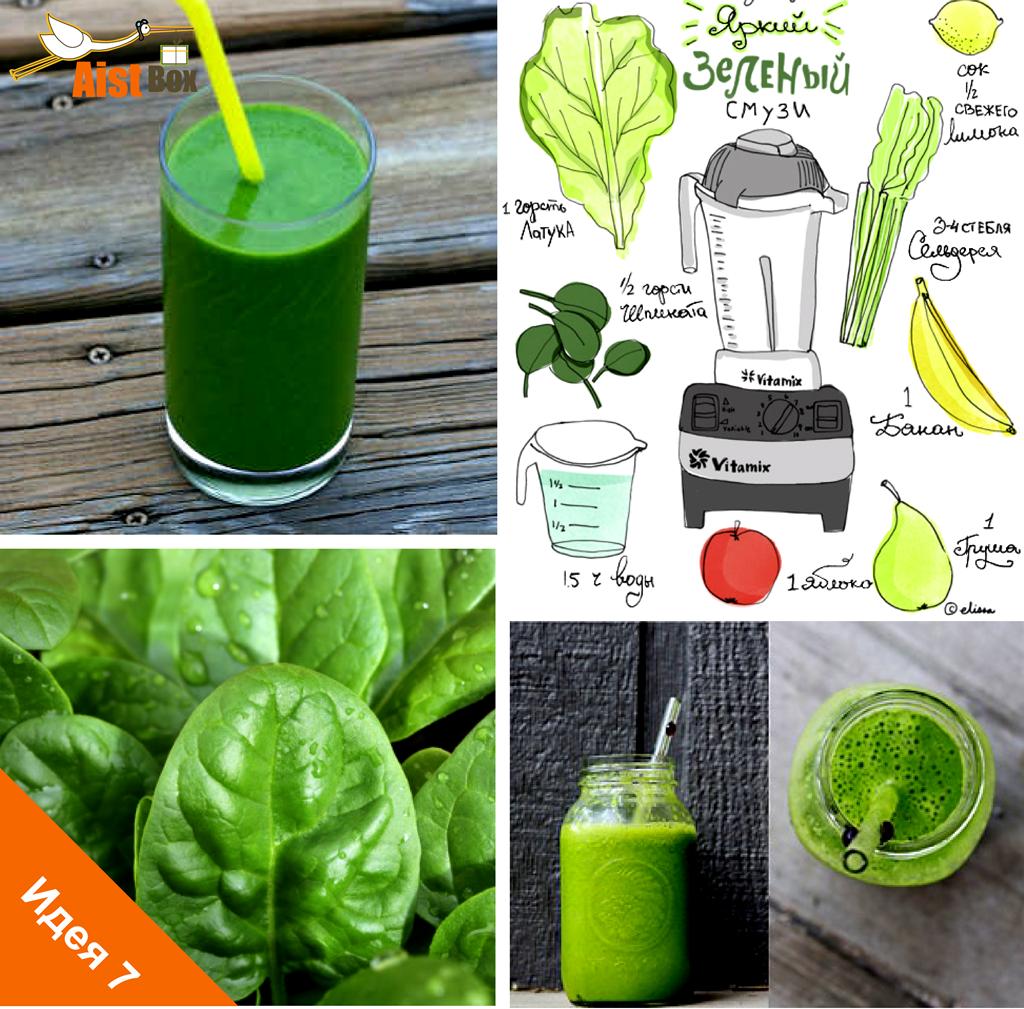 Как сделать зеленый картинки