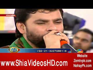 Na Pochiye K Kia Hussain Hai Reciting <b>Shadman Raza</b> JAAG TV 5 july 2015 - vlcsnap-2015-07-05-20h37m35s062