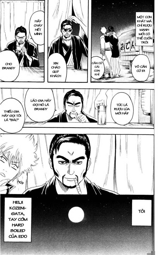 Gintama Chap 137