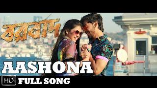 Aashona from Borbaad lyrics - Borbaad (2014)
