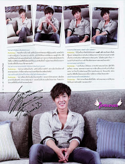 Kim Hyun Joong at Asta 22