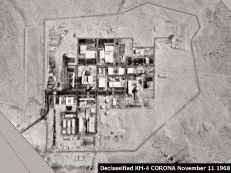 Satellite photo of nuclear reactor in Dimona, Israel (Photo from Wikimedia Commons)