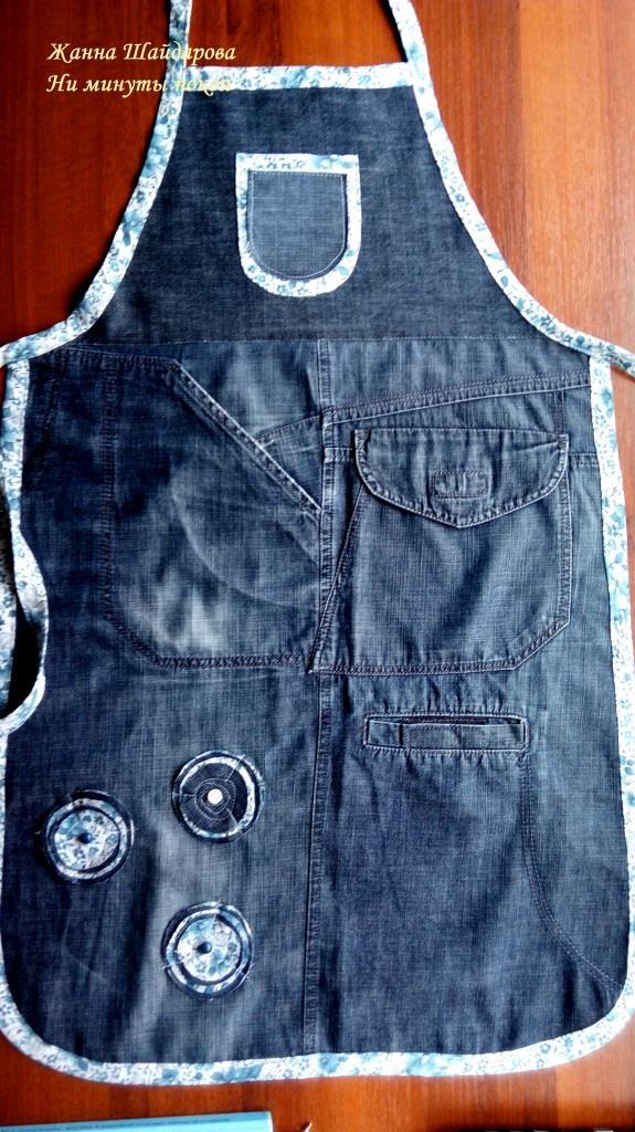 Передник из старых джинсов своими руками мастер класс 62