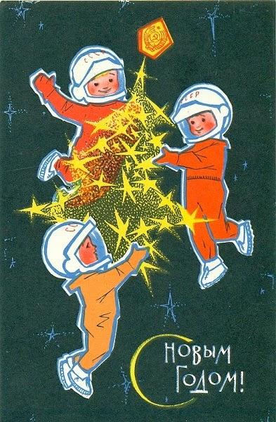 Космические мотивы на новогодней открытке советской художницы Искринской, 1960 год