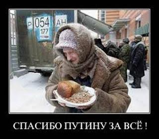 Адвокаты обещают опубликовать подробности о фальсификациях материалов по делу Савченко через неделю - Цензор.НЕТ 5354