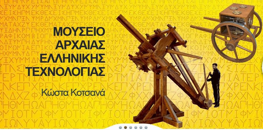 http://kotsanas.com/