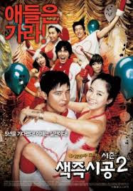 Film Sex Is Zero 2 (2007) Subtitle Indonesia