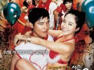 Film Sex Is Zero 2 (2007) Subtitle Indonesia