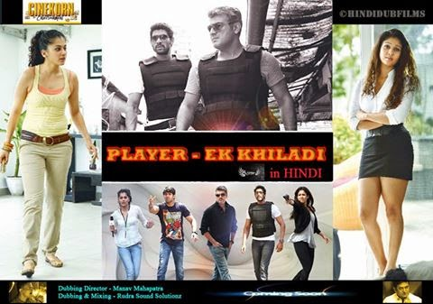 Player Ek Khiladi 2015 Hindi Dubbed DTHRip 700mb XVID