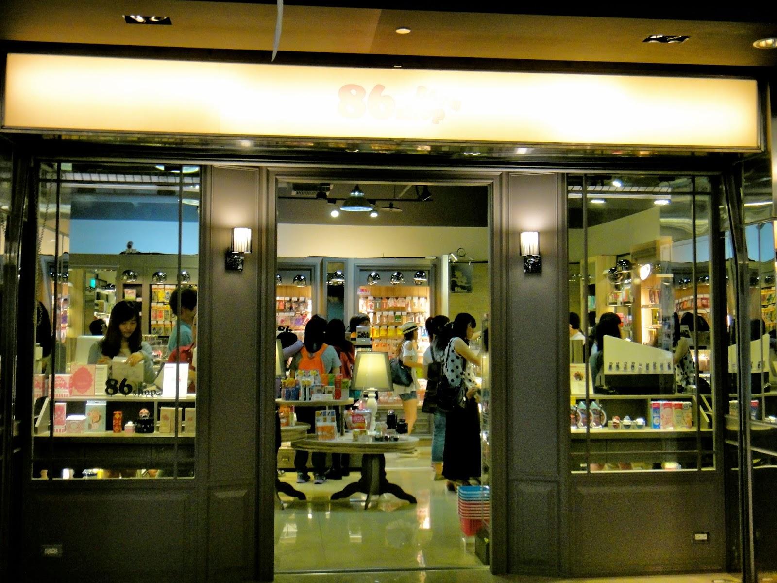 86Shop Make Up Store Taipei Main Station