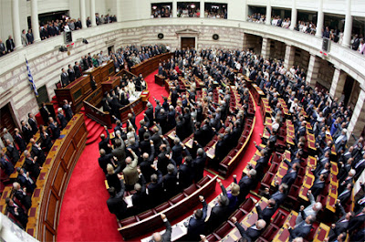 Tragic: Θα αποχωρήσει ο Α.Τσίπρας στην ομιλία του Ν.Μιχαλολιάκου στις προγραμματικές!