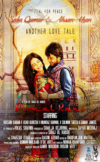 Moomal Rano 2017 Urdu Movie HDRip | 720p | 480p