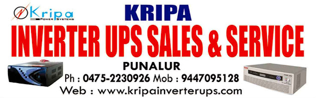 http://www.kripainverterups.com