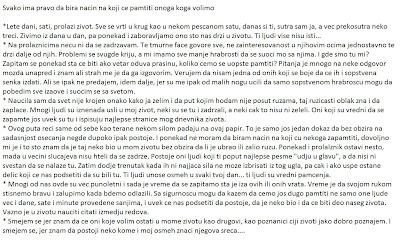 Sastav stranica iz mog dnevnika | Sastav - Pismeni Sastav iz srpskog