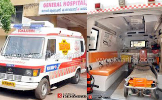 Kasaragod, General-hospital, Ambulance, District Collector