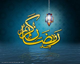 mengkhatamkan al qur an bulan ramadhan adalah bulan al