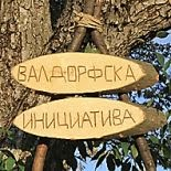НАШИЯТ ФЕЙСБУК