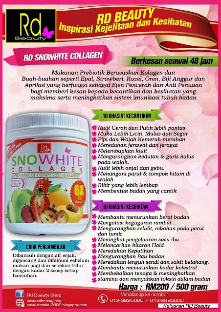 SNOWHITE COLLAGEN