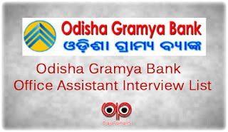 Odisha Gramya Bank - 2015 Office Assistant Interview List Declared (.PDF Available)