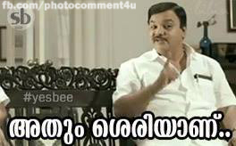 Malayalam-Actors-Photo-Comments-2